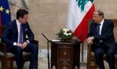 الرئيس عون دعا الدول الاوروبية لتفهم موقف لبنان الداعي لتسهيل عودة للنازحين