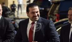 الحريري يبدأ غربلة لوائحه وميقاتي يقود المعارضة السنية
