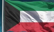 سفير الكويت لدى برلين: الكويت تتطلع الى التعاون مع المانيا في مجال الطاقة
