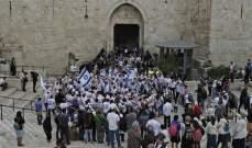 مستوطنون اسرائيليون يحتفلون بباب العامود في ذكرى توحيد مدينة القدس