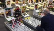 المقداد: دماء شهداء الوطن أثمرت انتصارات على كل الاصعدة