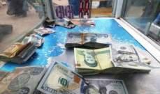المركزي الإيراني: وجدنا طريقة لاستلام أموالنا من مبيعات النفط