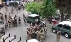 الأخبار:التحقيقات الأولية أكدت انفجار قذيفة قرب مركز الاشتراكي بالشويفات