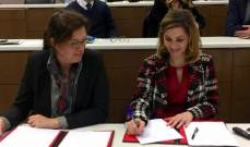 جمالي وقعت مذكرة تفاهم مع برنامج الأمم المتحدة الإنمائي حول التنمية المستدامة