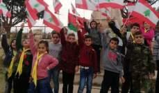 عدد من المدارس الخاصة والرسمية في حاصبيا احتفلت بعيد الاستقلال