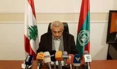 سعد: تحرير الوطن من الاحتلال يكتمل عند تحرير المواطن من الظلم