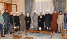 الحريري عرضت مع وفد هيئة علماء المسلمين أوضاع الموقوفين الاسلاميين