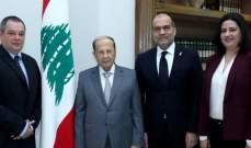 عون رحب بسعي الاتحاد الدولي لطب النساء والتوليد لجعل لبنان مركزا لمبادرات المنظمة تجاه المنطقة العربية