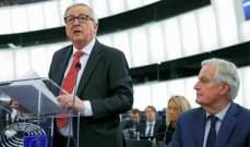 يونكر: حريق نوتردام سبّب جرحا لأوروبا والاتحاد الأوروبي يتعهد بالتضامن