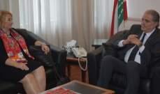هردليشكوفا اختتمت زيارة للبنان أطلعت خلال المسؤولين على آخر المستجدات بعمل المحكمة