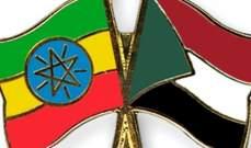 توقيع اتفاق سوداني- إثيوبي لنشر قوات مشتركة على الحدود بين البلدين