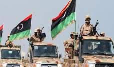 رويترز: الجيش الليبي يسيطر على بلدة تبعد 40 كلم جنوبي العاصمة طرابلس