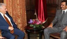 يلدريم التقى أمير قطر على هامش الدورة الـ54 لمؤتمر ميونيخ للأمن
