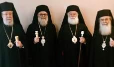 لقاء رؤساء الكنائس الأرثوذكسية: لتحقيق الوحدة الإفخارستية وحماية المؤمنين من التعديات والعنف
