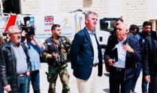 السفير البريطاني زار عرسال مؤكداً استمرار دعم بريطانيا للبنان