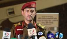 متحدث عسكري في صنعاء: التحالف يصعد المواجهات تزامنا مع مشاورات السلام