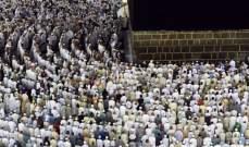 الموافقة على زيادة عدد العراقيين الوافدين للحج في السعودية