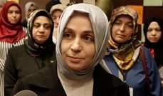 نائب رئيس العدالة والتنمية التركي: تبرئة الإدارة السعودية من قضية خاشقجي بتحميل أشخاص التهمة أمر غير مقبول