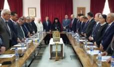 المجلس الأعلى للروم الكاثوليك: للإسراع بتشكيل الحكومة واحترام الدستور