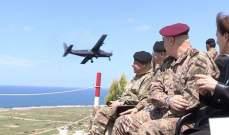 الجيش: تنفيذ رماية جوية في حقل رماية حنوش- حامات بحضور قائد الجيش