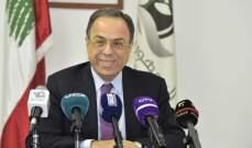 بطيش: وزارة الإقتصاد ستفسخ غداً عقد العمل مع بشارة الاسمر في إهراءات بيروت