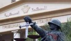 المحكمة العسكرية أرجأت متابعة محاكمة الفلسطينيين الفاعور وخليل إلى 10 نيسان