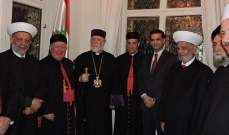 سفير لبنان بفيينا:الحوار بعالمنا أصبح حاجة وهو يعني تكريس وقبول الإختلاف
