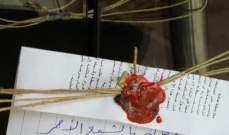 إقفال عدد من المحال التجارية التي يشغلها سوريون في صور بالشمع الأحمر
