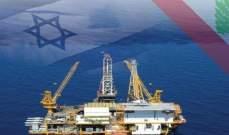 بلوك 9 بين الأطماع الإسرائيلية وخطر الحرب: أين مفتاح الحل؟