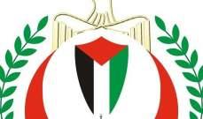الصحة الفلسطينية:وفاة شاب فلسطيني متأثرا بجروح أصيب بها قبل أيام شرق البريج