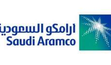 """""""أرامكو"""" السعودية: نعتزم إنتاج 9.8 مليون برميل يوميا من النفط في آذار"""