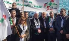 ذبيان من بوابة فاطمة: فلسطين وقضيتها ستبقى ماضينا وحاضرنا ومستقبلنا