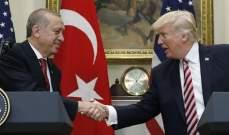 الرئاسة التركية: أردوغان وترامب يوافقان على مواصلة التعاون في مكافحة الإرهاب