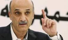 جعجع يبحث مع سفيري العراق وتركيا بلبنان الأوضاع السياسية والتطورات المحلية