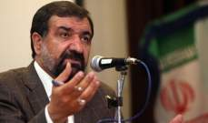 رضائي: الجمهورية الاسلامية حققت انجازات في شتى المجالات