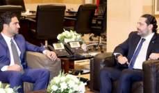 """""""الحياة"""": الحريري عاتب الغريب على زيارته سوريا واستوعب الأمر وقال ما يلزم"""