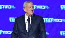 غانتس: هذا اليوم تاريخي لإسرائيل فقد فزنا وسأكون رئيس الوزراء المقبل
