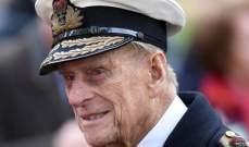 الشرطة البريطانية تطالب زوج الملكة إليزابيث بارتداء حزام الأمان