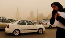 الأرصاد الجوية المصرية: غدًا موعد انكسار الموجة الحارة