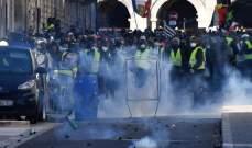 الشرطة الفرنسية تطلق قنابل الغاز على مجموعة من متظاهري السترات الصفراء بباريس