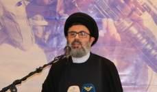 هاشم صفي الدين: نأمل بأن تكون على مستوى الوعود