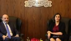الصراف التقى سفيرة كندا وبحثا الاوضاع العامة في لبنان والمنطقة