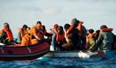 سلطات مالطا أعلنت إنقاذ 69 مهاجرا بعد انحراف قاربهم جنوب غرب البلاد