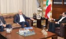 الحريري اجتمع مع علي حسن خليل ورياض سلامة في بيت الوسط