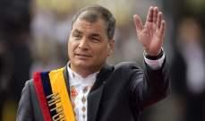 رئيس الإكوادور السابق: اعتقال أسانج مذل للإكوادور ويوم حداد عالمي