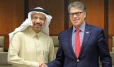 الفالح ونظيره الأميركي ناقشا أوضاع سوق النفط والتعاون في مجال الطاقة