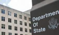 الحكومة الأميركية خصصت مبلغ 40 مليون دولار لمكافحة الدعاية الأجنبية