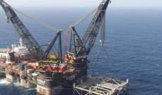 وزارة الطاقة الاسرائيلية تعدل شروط التنقيب عن الغاز في البحر المتوسط