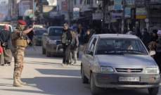 """7 قتلى من """"قسد"""" بمنبج في أول هجوم لداعش منذ دحره عسكريًا شرق سوريا"""