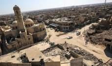 العربية: اشتباكات بين الشرطة العراقية وعناصر من الحشد الشعبي في الموصل